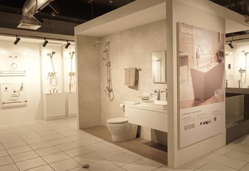 Kohler Showroom